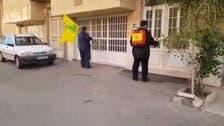 Hezbollah's coronavirus public relations act won't save Lebanon