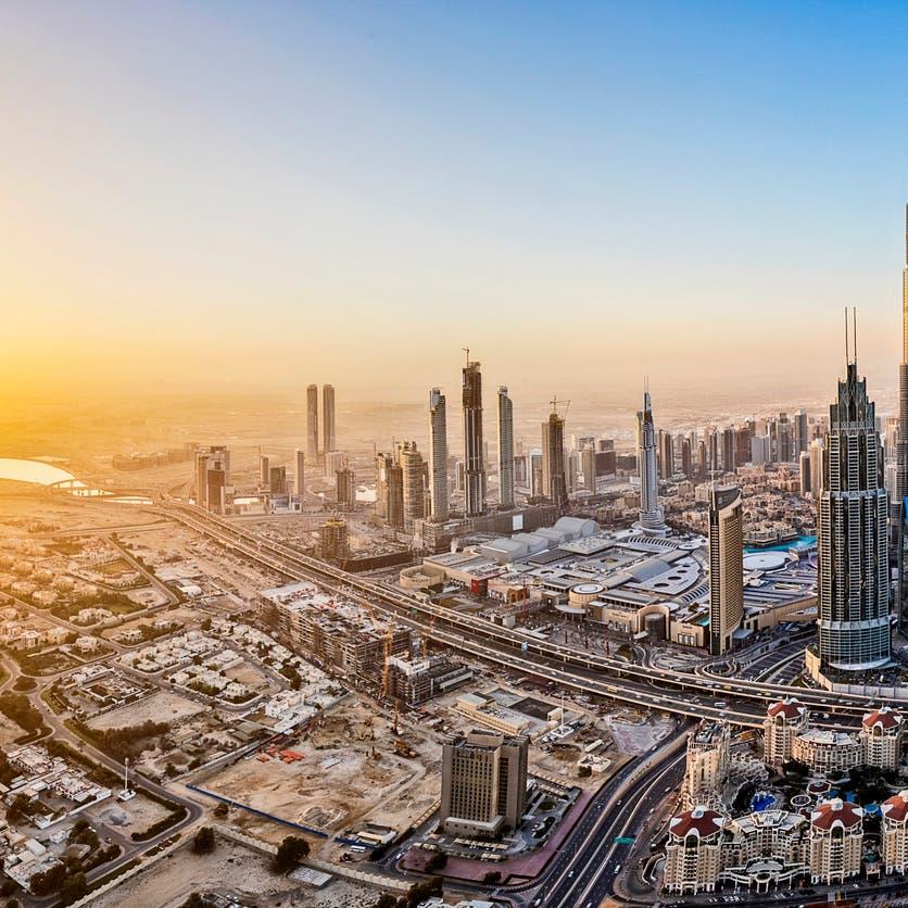 بلومبرغ: حكومة دبي تدرس إصدار أول سندات يوروبوند منذ 2016
