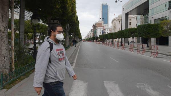 تونس: تفعيل العمل عن بعد بمؤسسات الدولة حتى 4 إبريل