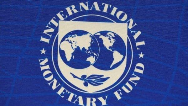 صندوق النقد: 12 دولة بالشرق الأوسط وآسيا الوسطى طلبت المساعدة