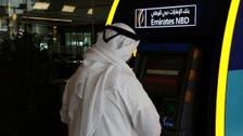 Dubai's biggest bank Emirates NBD sets $700 million aside to cover coronavirus losses