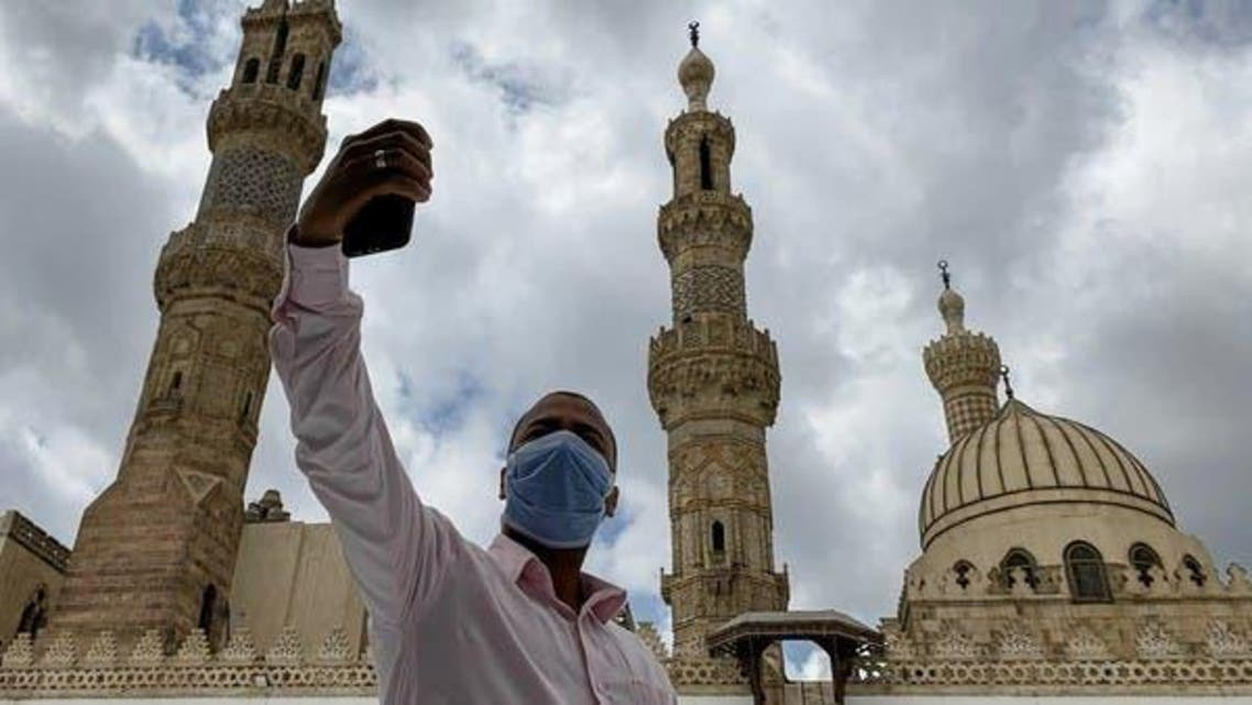 Al-Azhar  Mosque Egypt