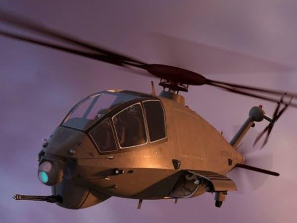 الجيش الأميركي موعود بهليكوبتر هجومية واستطلاعية معاً