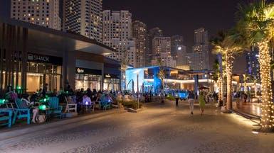 الإمارات: إغلاق الشواطئ والسينما وتقنين المطاعم