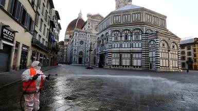 إيطاليا الموبوءة.. وزير الاقتصاد يتوقع انكماشاً حاداً