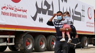 فسحة أمل.. شفاء 27 من  كورونا في الكويت