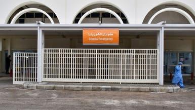 24 إصابة جديدة بكورونا في لبنان.. ونائب يطالب بالطوارئ