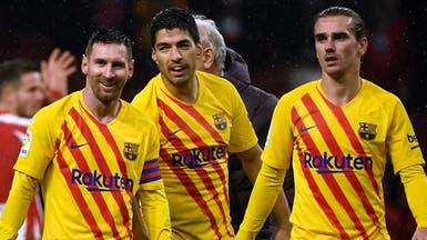 برشلونة ينوي تخفيض الأجور.. والنجوم يتقبلون القرار