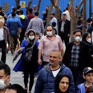كورونا يواصل حصد المزيد في إيران.. 1556 حالة وفاة