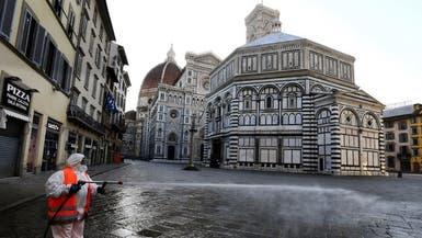 إيطاليا توقف كل الأنشطة الإنتاجية غير الضرورية
