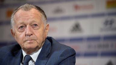 رئيس ليون يطالب بإلغاء بطولة دوري الأبطال لإنقاذ المنافسات المحلية