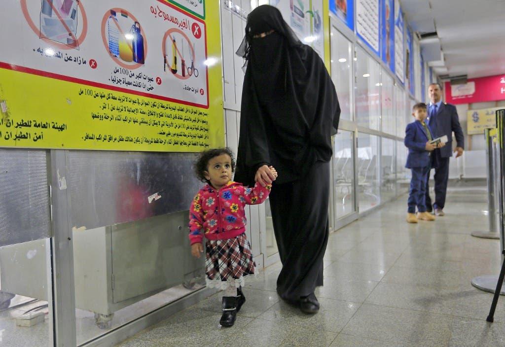 من مطار صنعاء - فرانس برس