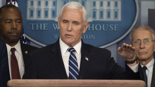 نائب الرئيس الأميركي: نجري 150 ألف تحليل لكورونا يوميا