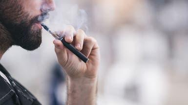 """""""أقلعوا فوراً"""".. السجائر الإلكترونية تزيد خطورة كورونا"""