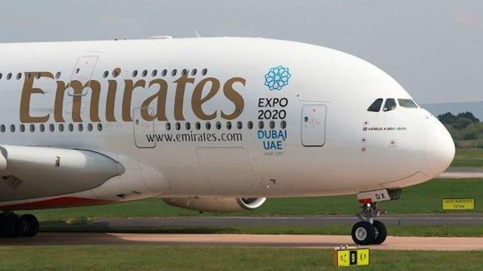 طيران الإمارات تعتزم استئناف الرحلات على مراحل من 1 مايو