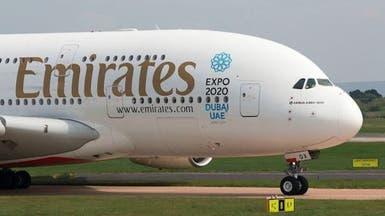 طيران الإمارات تعتزم تعليق 93% من رحلات الركاب