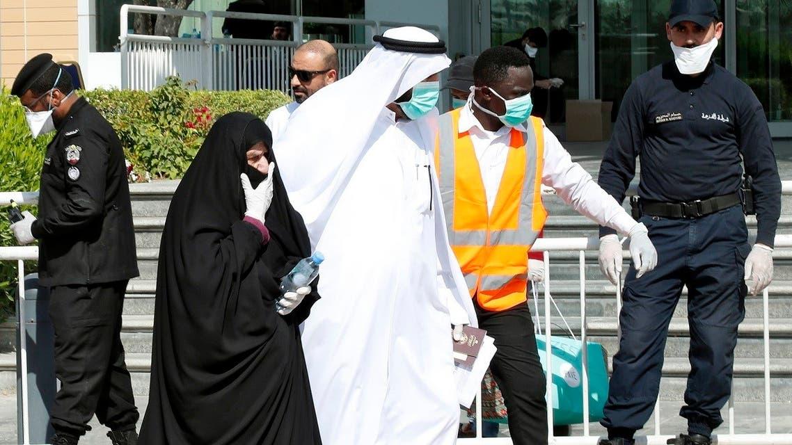 Qatar Coronavirus