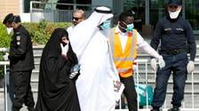 Qatar announces 13 new coronavirus cases
