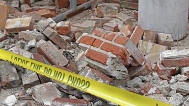 زلزال يهز كرواتيا.. ووزير الداخلية: الوضع معقد جدا مع كورونا