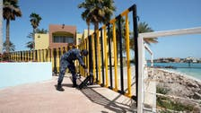 Coronavirus: Kuwait implements 11-hour curfew until further notice