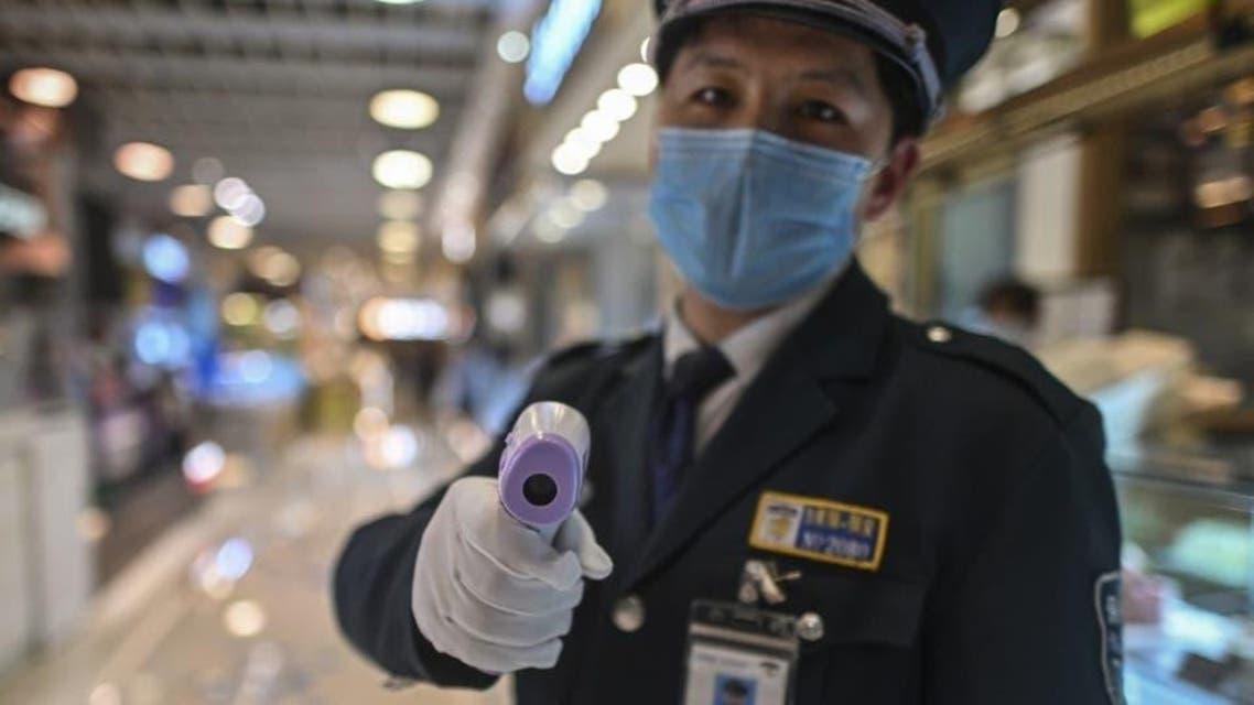 China: CronaVirus