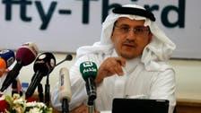 Coronavirus: Saudi banks to postpone repayment of loans for health employees