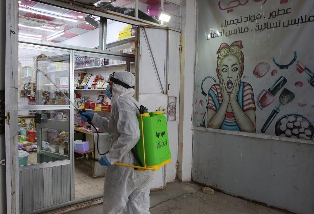 بغداد - فرانس برس
