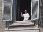 البابا فرانسيس: فلنبق متحدين للخلاص من أزمة كورونا