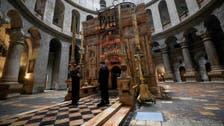 Coronavirus: Jerusalem's Sepulchre church urges worshippers to keep distance