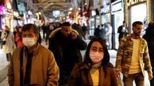 ترکی میں کرونا کا دائرہ وسیع،12 ہلاکتیں مزید 277 کیسز کی تصدیق