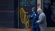Greece imposes curfew to contain coronavirus outbreak