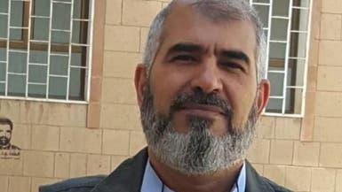 محكمة حوثية تؤيد إعدام ناشط بهائي ومصادرة ممتلكاته
