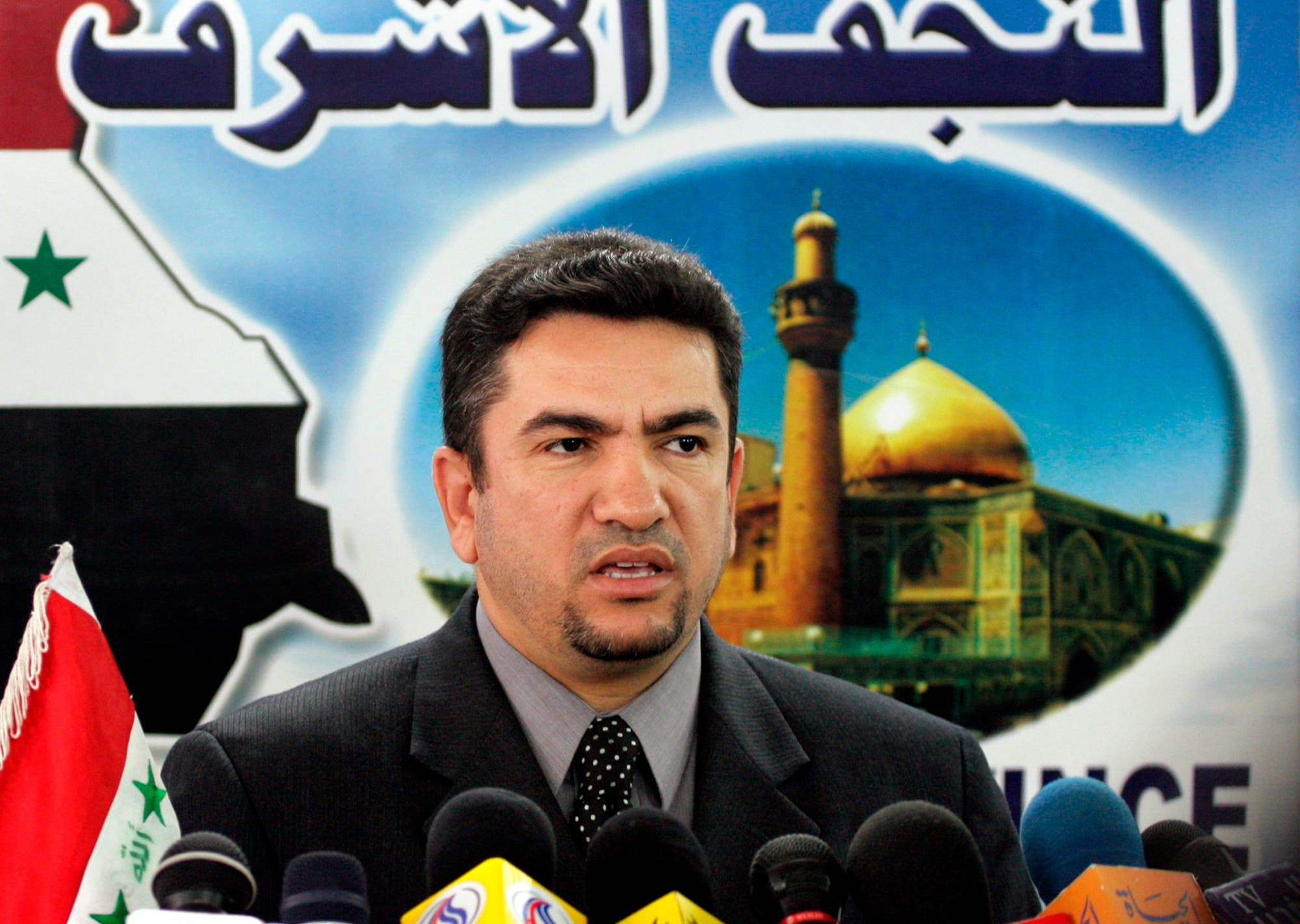 Governor of Najaf Adnan Al-Zurfi at a news conference in Najaf, Iraq on Feb. 5, 2005. (AP)