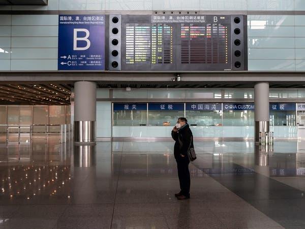 الصين تحول الطائرات الدولية المتجهة لبكين إلى مطارات أخرى