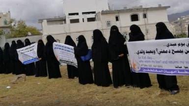 أمهات المختطفين لدى الحوثيين: أطلقوا أبناءنا قبل تفشي كورونا