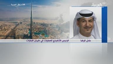 طيران الإمارات للعربية: تسيير رحلات ركاب يومية لـ5 وجهات أوروبية