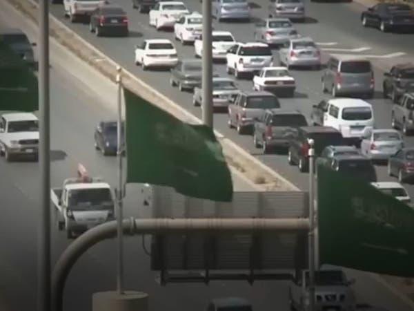 السعودية.. تحفيز اقتصادي في مواجهة كورونا