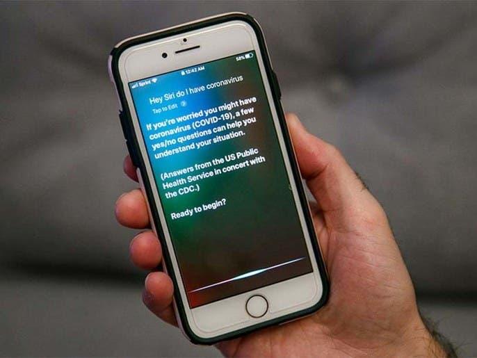"""آبل تدخل على خط كورونا.. و""""Siri"""" يساعدك"""