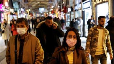 كورونا يتوسع في تركيا.. وفاة 12 وإصابة 277
