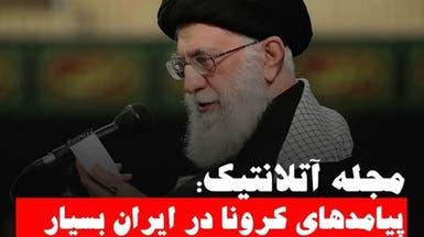 مجله آتلانتیک: تعداد فوتیهای کرونا در ایران صدها برابر رقم اعلام شده است