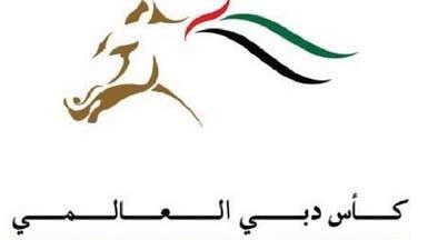 تأجيل منافسات الدورة الـ25 لكأس دبي العالميبسبب كورونا