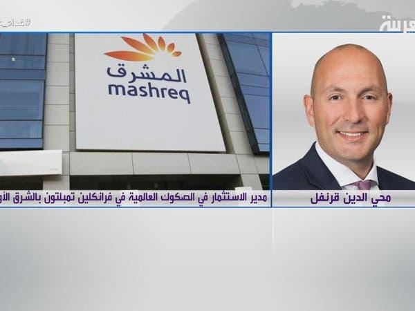 """محللون: أسواق السندات الخليجية في """"عين العاصفة"""""""