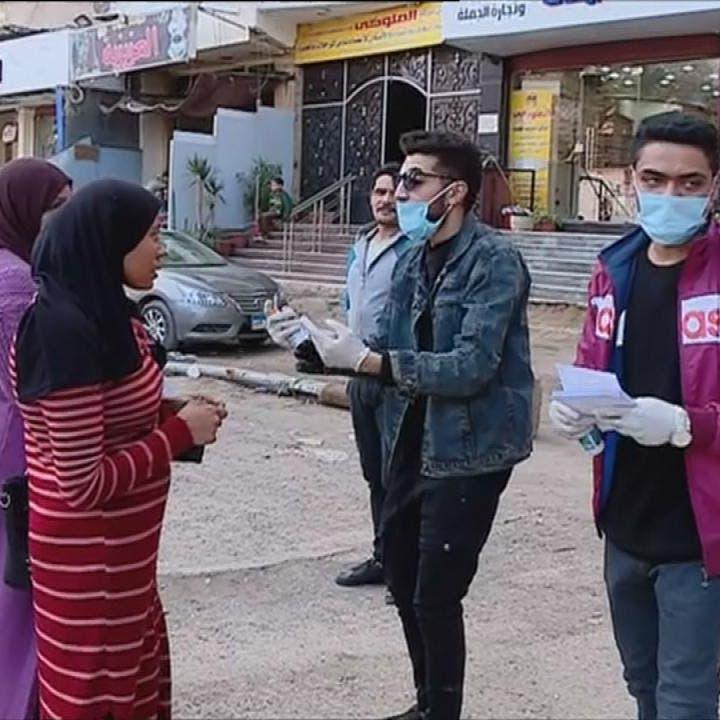 مصر: الحبس عامين وغرامة 300 ألف لمروجي شائعات كورونا
