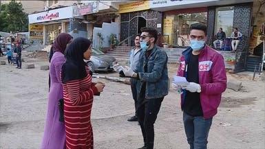 مصر.. تعافي حامل من كوروناوسلامة الجنين