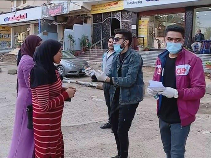 مصر.. حملة توعية في المناطق الشعبية للتحذير من كورونا وتداعياته