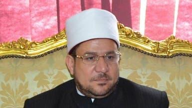 مصر تحظر الاعتكاف والتراويح وكافة التجمعات في رمضان