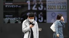 اليابانيون يعارضون إقامة أولمبياد طوكيو في 2021