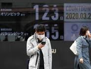 اليابان تقترح تأجيل أولمبياد طوكيو إلى 2021