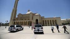 Coronavirus: Bahrain suspends all prayers at mosques, prayer rooms