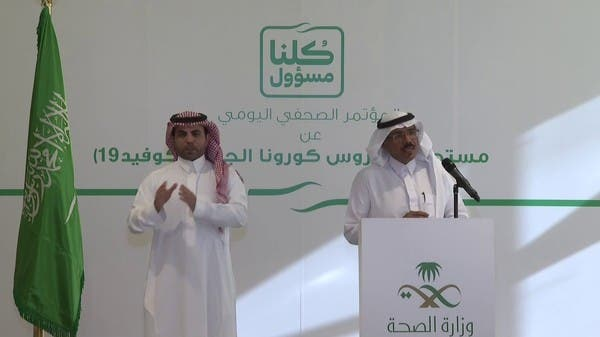 السعودية: 51 إصابة جديدة بفيروس كورونا